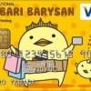 地域貢献型クレジットカードが登場 今治の人気キャラ・バリィさんとコラボを発行